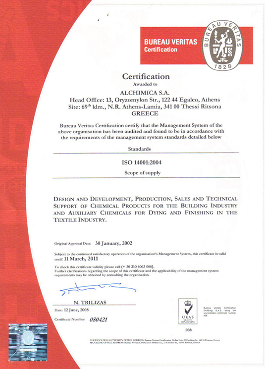 Экологического менеджмента и стандарта ISO 14001:2004