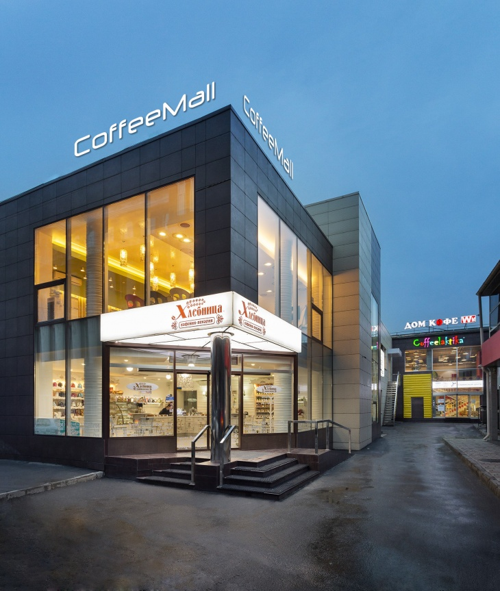 Гидроизоляция крыши coffeemall - музей кофе